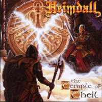 This image has an empty alt attribute; its file name is Heimdall_-_The_Temple_of_Theilthumb.png
